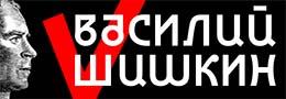 Шишкин баннер